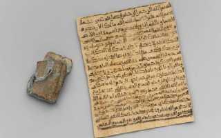 Почему Египтяне Любили Носить Амулеты