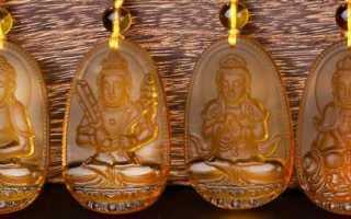 Тайский Буддийский Амулет
