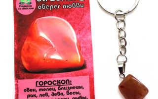 12 камней силы для привлечения любви