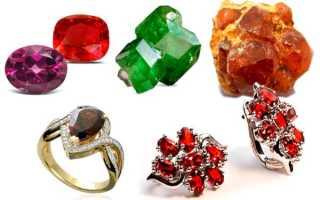 Преимущества и свойства драгоценных камней Весов