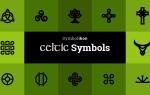 Кельтские символы и их значения