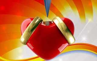 Мощный талисман для брака по любви