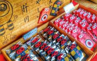 Краткое руководство по японским талисманам удачи