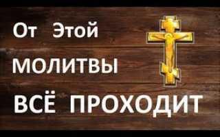 Единственное греческое очарование, которое вам когда-либо понадобится