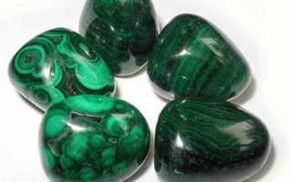 Малахит Камень Магические Свойства Знак Зодиака