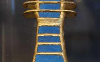 Древнеегипетские Символы