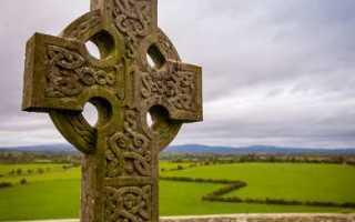 Кельтские узлы: Откройте для себя смысл этих замысловатых узоров