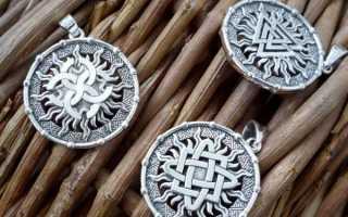 7 Кельтских Ювелирных Символов И Их Значения