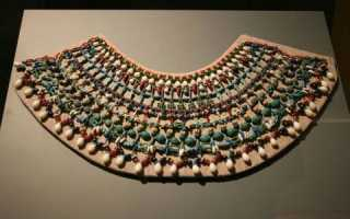 История древнеегипетских ювелирных изделий