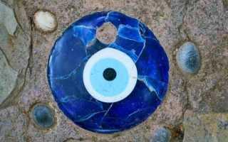 Турецкий глаз (Назар Амулет): смысл и стоит ли его носить?
