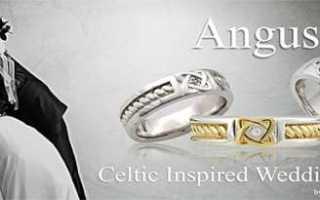 Значения Кельтского Узла
