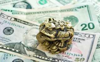 Талисман агрессивного привлечения денег, всеобщего богатства и обильных благословений